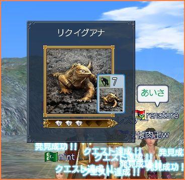 2009-08-13_17-45-57-007.jpg