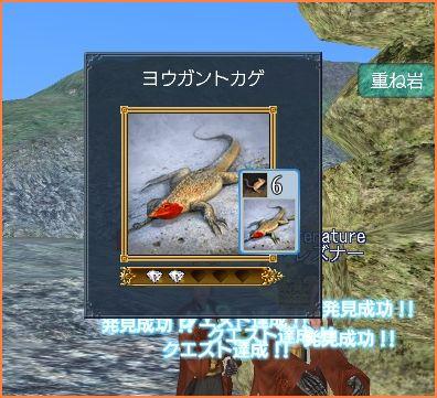2009-08-13_17-45-57-009.jpg