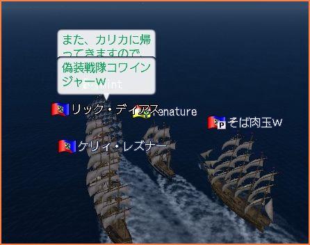 2009-08-15_10-48-25-001.jpg