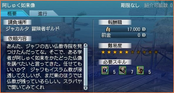 2009-08-15_10-48-25-002.jpg
