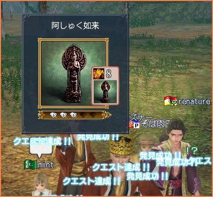 2009-08-15_10-48-25-003.jpg