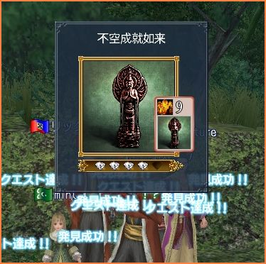 2009-08-15_10-48-25-005.jpg