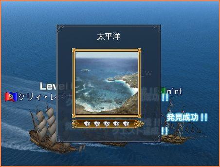 2009-08-15_10-48-25-011.jpg