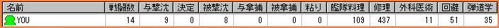 2009-08-15_21-54-13-020.jpg