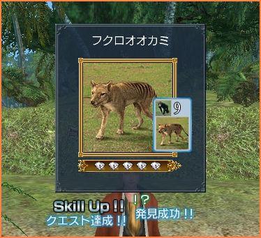 2009-08-16_20-03-19-003.jpg