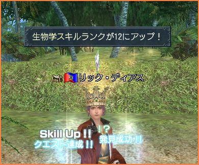 2009-08-16_20-03-19-004.jpg