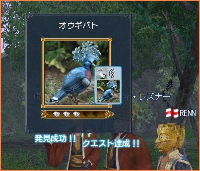 2009-08-16_20-03-19-006.jpg