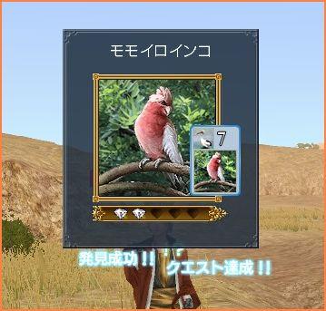 2009-08-16_20-03-19-008.jpg