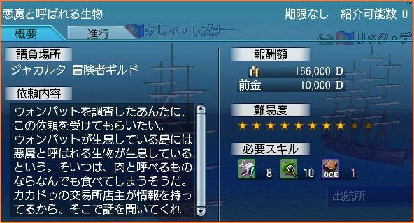 2009-08-16_20-03-19-015.jpg