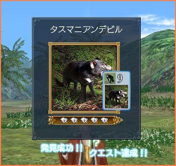 2009-08-16_20-03-19-016.jpg