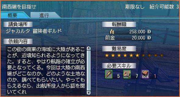 2009-08-16_20-03-19-017.jpg