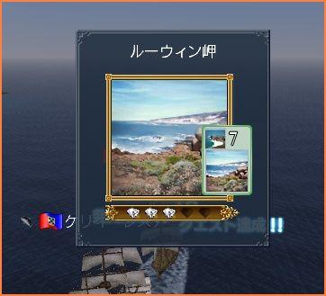 2009-08-16_20-03-19-018.jpg