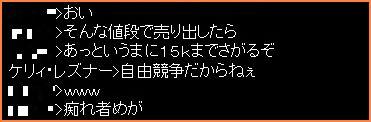 2009-08-18_20-25-44-001.jpg
