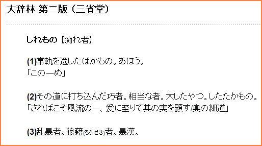 2009-08-18_20-25-44-002.jpg