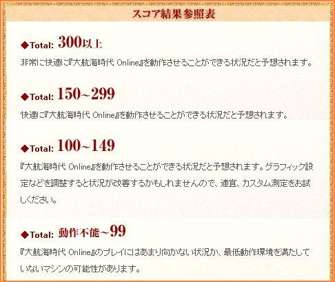 2009-08-23_01-59-02-003.jpg