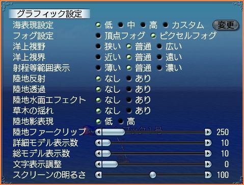 2009-08-23_01-59-02-006.jpg