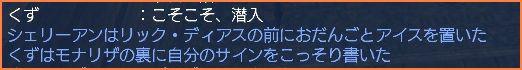 2009-08-25_00-49-19-006.jpg