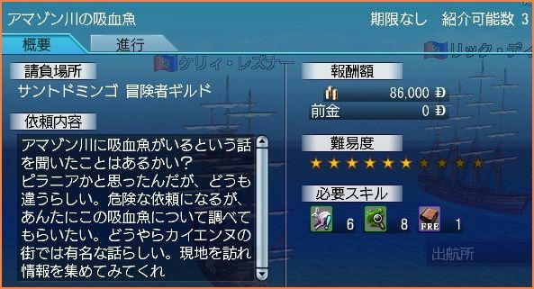2009-08-26_22-12-26-005.jpg