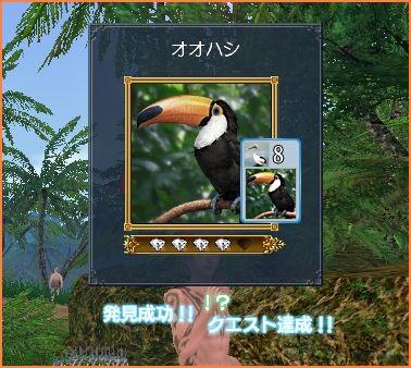 2009-08-26_22-12-26-011.jpg