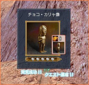 2009-08-26_22-12-26-017.jpg