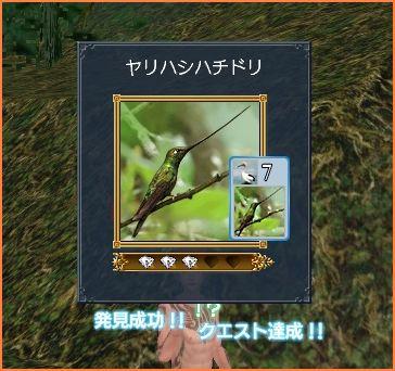 2009-08-26_22-12-26-027.jpg