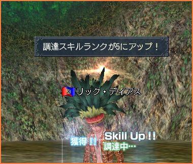 2009-08-28_20-05-07-002.jpg