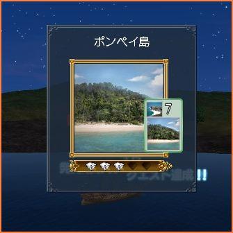 2009-08-29_18-02-37-002.jpg