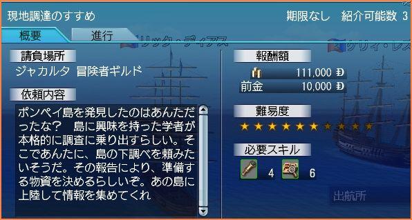 2009-08-29_18-02-37-003.jpg