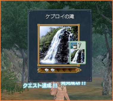 2009-08-29_18-02-37-004.jpg