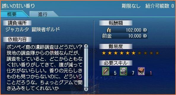 2009-08-29_18-02-37-014.jpg