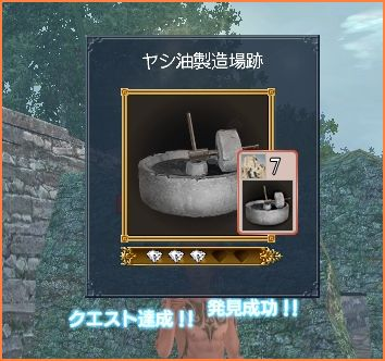 2009-08-29_18-02-37-015.jpg