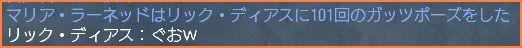 2009-08-29_18-02-37-020.jpg