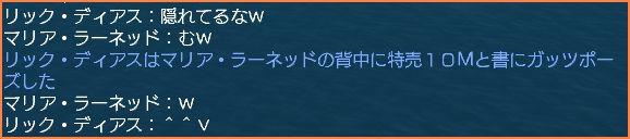 2009-08-29_18-02-37-022.jpg