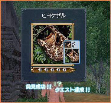 2009-08-30_12-49-06-003.jpg