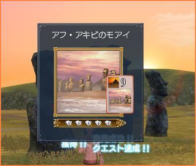 2009-08-30_12-49-06-005.jpg