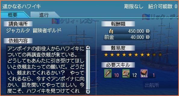 2009-08-30_12-49-06-009.jpg