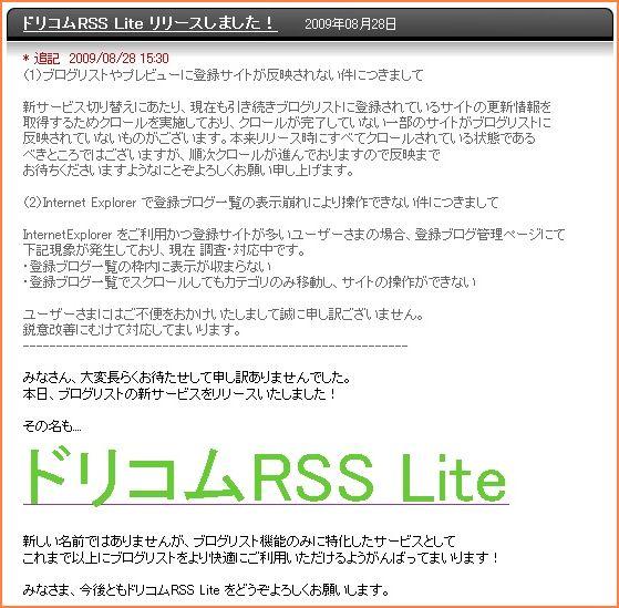 2009-08-30_21-24-15-001.jpg