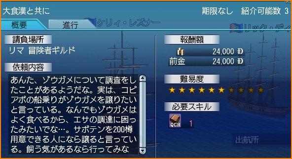 2009-09-01_21-42-05-001.jpg