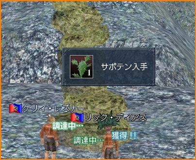 2009-09-01_21-42-05-003.jpg