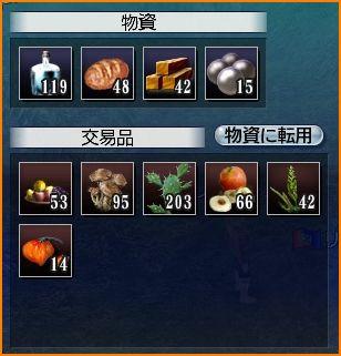 2009-09-01_21-42-05-004.jpg