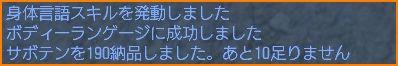 2009-09-01_21-42-05-007.jpg