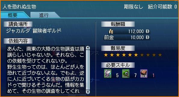 2009-09-02_01-39-28-001.jpg