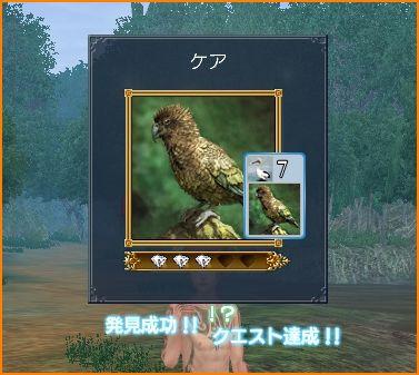 2009-09-02_01-39-28-002.jpg