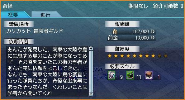 2009-09-02_01-39-28-003.jpg