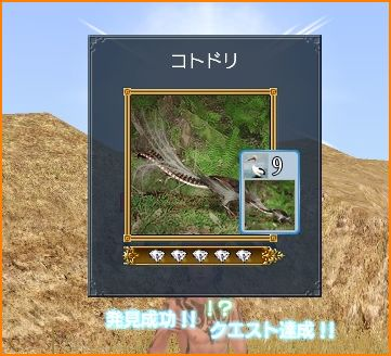 2009-09-02_01-39-28-004.jpg