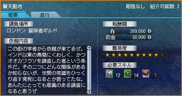 2009-09-02_01-39-28-005.jpg