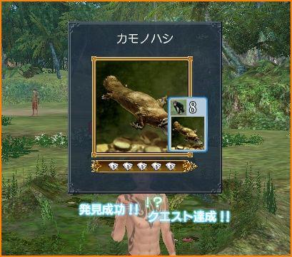 2009-09-02_01-39-28-006.jpg