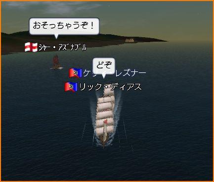 2009-09-02_01-39-28-008.jpg