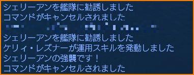 2009-09-02_21-09-59-002.jpg