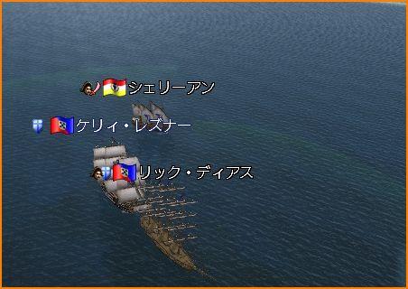 2009-09-02_21-09-59-003.jpg